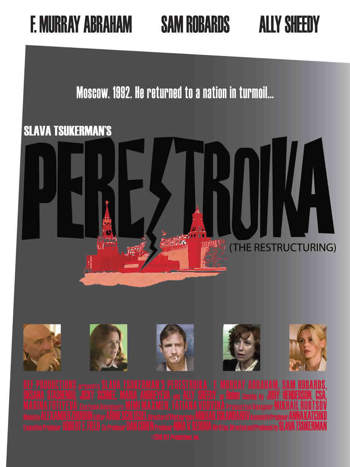 Perestroika the Movie Poster